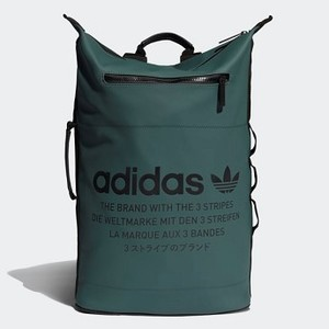 [해외] Originals adidas NMD Backpack [아디다스 백팩] Legend Ivy (DV0142)
