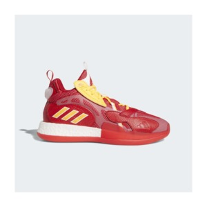 [해외]ZoneBoost Shoes [아디다스운동화] Team Collegiate Red / Solar Gold / Cloud White (FY0869)